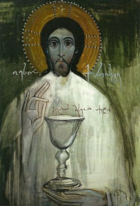 Chalice Icon